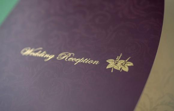 二人静 別邸<br>結婚式招待状